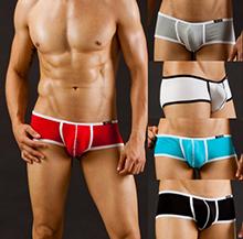 莫代爾超低腰男士無痕平角褲 (L 紅),貨號:NO.533916,價格:220