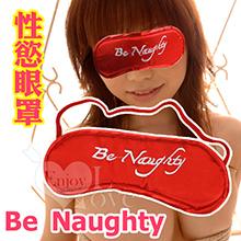 Be Naughty 性慾眼罩,貨號:NO.500835,價格:110