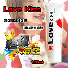 Love Kiss 草莓味潤滑液 100ml﹝可口交﹞【1000...