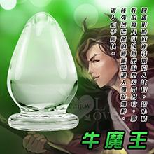 牛魔王‧水晶玻璃后庭系列棒,貨號:NO.500971,價格:199