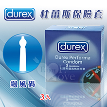 Durex 杜蕾斯飆風碼保險套 3入裝