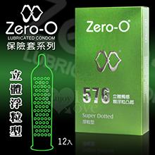ZERO-O 零零‧立體浮粒型保險套 12片裝,貨號:NO.562566,價格:159