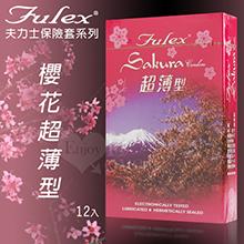 Fulex 夫力士‧櫻花超薄型保險套 12片裝,貨號:NO.562570-1,價格:149