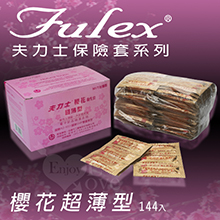 Fulex 夫力士‧櫻花超薄型保險套 144片﹝大盒裝﹞,貨號:NO.562573,價格:799