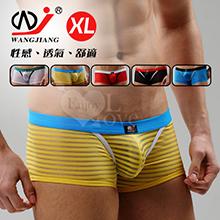 【網將WJ】條紋網紗半透明性感平口褲﹝黃 XL﹞,貨號:NO.534276,價格:210