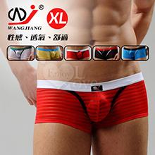 【網將WJ】條紋網紗半透明性感平口褲﹝紅 XL﹞,貨號:NO.534279,價格:210