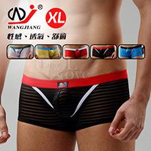 【網將WJ】條紋網紗半透明性感平口褲﹝黑 XL﹞,貨號:NO.534282,價格:210