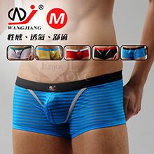 【網將WJ】條紋網紗半透明性感平口褲﹝藍 M﹞,貨號:NO.534283,價格:210