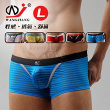 【網將WJ】條紋網紗半透明性感平口褲﹝藍 L﹞,貨號:NO.534284,價格:210