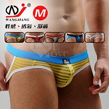 【網將WJ】條紋網紗半透明性感露臀造型褲﹝黃 M﹞