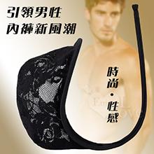 玫瑰戀情透明蕾絲無痕男性C字褲﹝黑﹞,貨號:NO.534347,價格:220