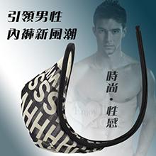 男性個性化半透明英文字囊袋C字褲,貨號:NO.534358,價格:249