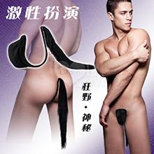 激性扮演-帶尾囊袋男性C字褲,貨號:NO.534381,價格:299