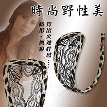 時尚野性美‧隱形無痕鏤空蕾絲C字褲,貨號:NO.534383,價格:129