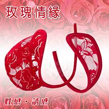 玫瑰情緣‧透明蕾絲情侶C字褲﹝一對﹞,貨號:NO.534395-1,價格:399