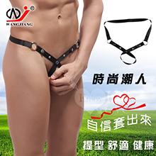 【網將WJ】時尚潮人‧定型套環A﹝黑﹞,貨號:NO.534401,價格:149