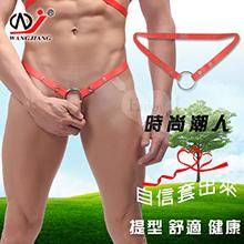 【網將WJ】時尚潮人‧定型套環B﹝橙﹞,貨號:NO.534409,價格:139