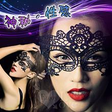 蕾絲眼罩‧舞台表演情人誘惑狐媚裝扮