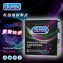 Durex 杜蕾斯雙悅愛潮裝衛生套3入﹝飆風碼+顆粒螺紋+舒適裝﹞,貨號:NO.562554-1,價格:238