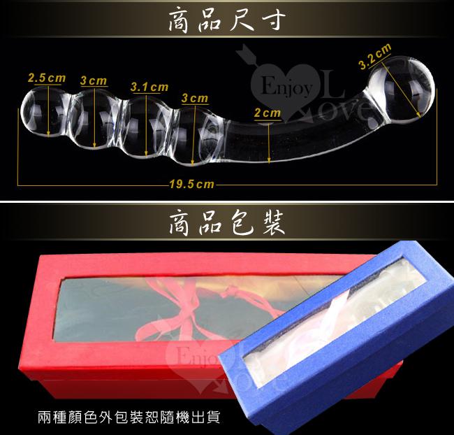 快樂之巔‧環球式水晶玻璃棒﹝雙頭可用﹞-商品詳細圖-3
