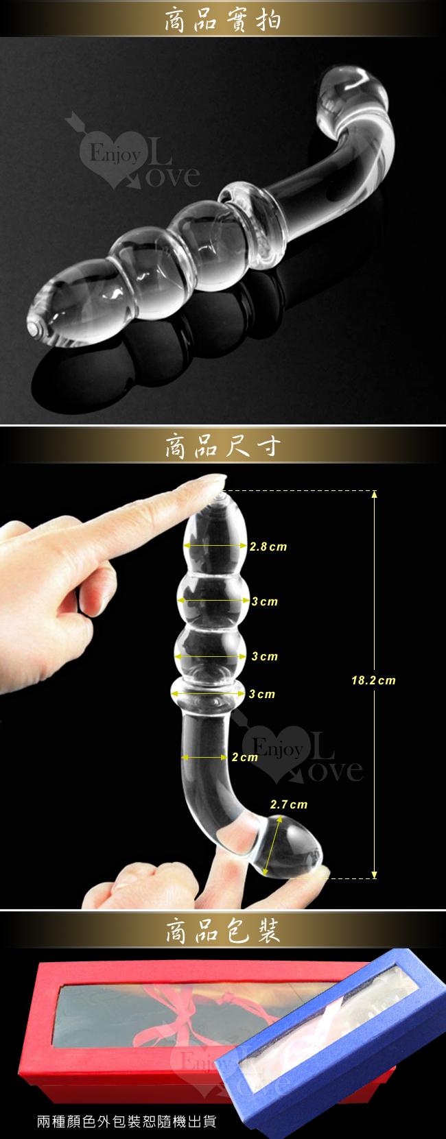G點葫蘆棒‧橢圓頭連珠水晶玻璃棒﹝雙頭可用﹞-商品詳細圖-2