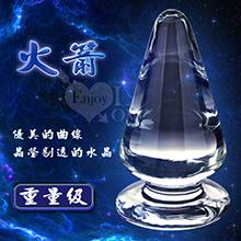火箭‧重量級水晶玻璃後庭塞,貨號:NO.501310,價格:399