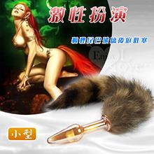 激性扮演*狐狸尾巴玻璃後庭肛塞﹝小﹞,貨號:NO.560935-1,價格:299