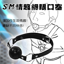 SM 情趣網眼口塞 - 嘴巴束縛調教﹝黑﹞,貨號:NO.508484,價格:119