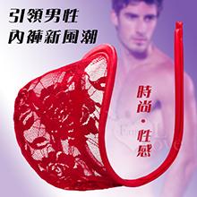 玫瑰戀情透明蕾絲無痕男性C字褲﹝紅﹞,貨號:NO.533662,價格:220