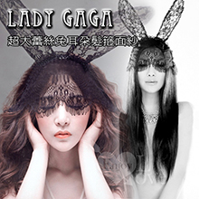 超大蕾絲兔耳朵髮箍面紗 - lady gaga 夜店舞會派對表演性感裝扮,貨號:NO.535334,價格:159
