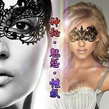 《YIRAN MEI》鏤空魅惑眼罩‧派對舞會酒吧夜店化妝舞會面具...