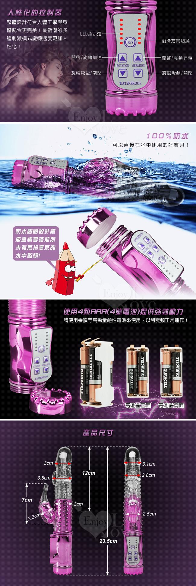 潮吹王II‧美人魚の8迴旋電動防水按摩棒﹝亮彩紫﹞