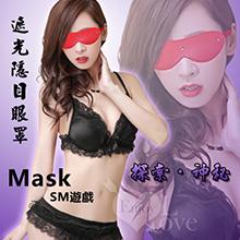 SM遊戲 - 遮光隱目眼罩﹝紅﹞,貨號:NO.508524,價格:89