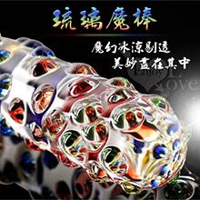 琉璃魔棒‧六炫色顆粒水晶玻璃﹝雙頭可用﹞【2000元滿額超值禮】