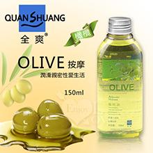 Quan Shuang 按摩 - 潤滑性愛生活橄欖油 150ml,貨號:NO.562197,價格:129