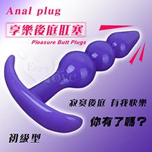 Anal plug 享樂後庭肛塞﹝初級型﹞,貨號:NO.562588,價格:88