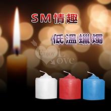 SM情趣~低溫蠟燭-3支裝(短),貨號:NO.508253,價格:190