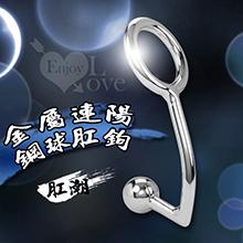金屬連陽鋼球肛鉤,貨號:NO.508398,價格:499