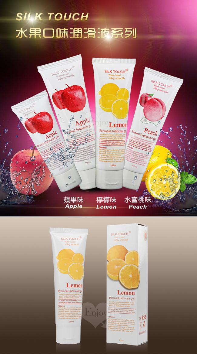 SILK TOUCH‧Lemon 檸檬味口交、肛交、陰交潤滑液 100ml