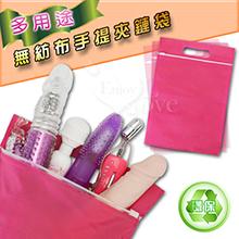 多用途環保無紡布手提夾鏈袋 - 收納袋﹝32 x 22cm﹞*特價*,貨號:NO.561020-1,價格:22