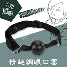 另類遊戲‧簡易型 - 情趣網眼口塞﹝嘴巴束縛調教﹞黑,貨號:NO.590319-1,價格:99