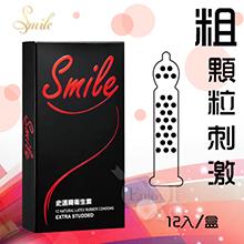 Smile史邁爾‧粗顆粒保險套 12入/盒,貨號:NO.562053,價格:140