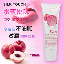 SILK TOUCH‧Peach 水蜜桃味口交、肛交、陰交潤滑液...