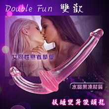 Double Fun 雙歡‧妖姬變身雙頭龍 - 女同性戀者摯愛﹝果凍粉﹞,貨號:NO.500251,價格:345