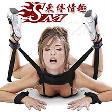 SM 束縛情趣‧開腿 手+腳全束缚帶﹝性遊戲輔助品﹞,貨號:NO.508137-1,價格:199