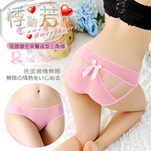 《AIMEI GIAREN》悸動芳心!低腰鏤空美臀造型三角褲﹝西...