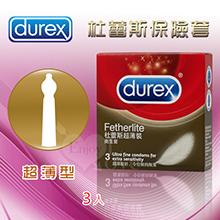Durex 杜蕾斯超薄型保險套 3入裝,貨號:NO.562517,價格:115