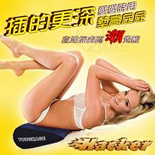 Hacker 駭客‧性愛體位墊 魔力三角枕,貨號:NO.550128-1,價格:399
