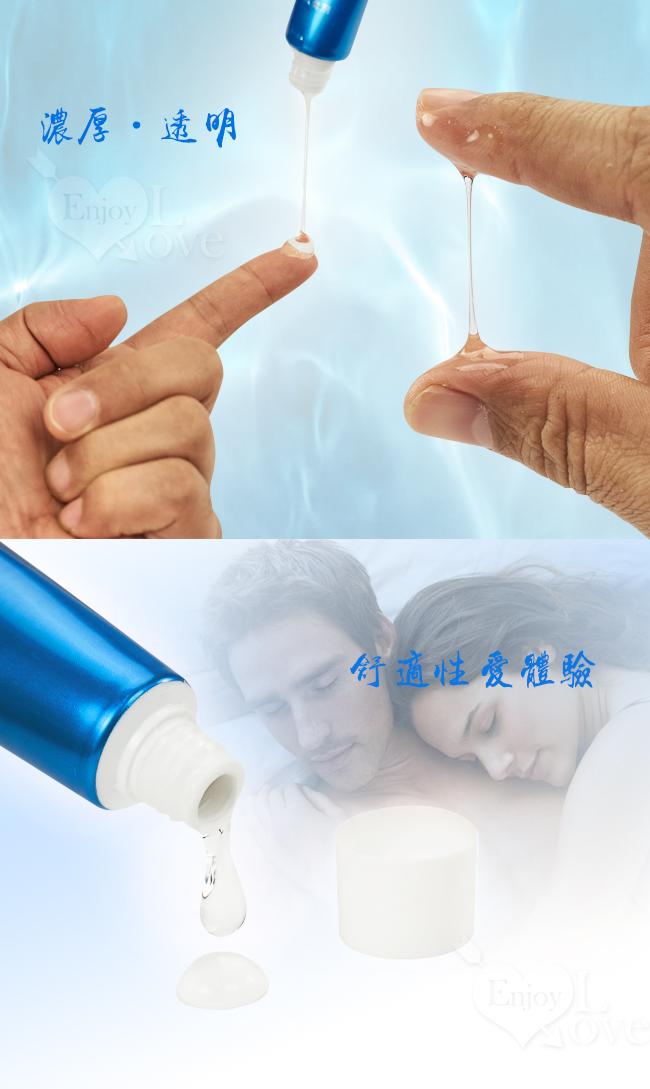 Xun Z Lan‧蜜愛 仿真人體水溶性潤滑液 30g