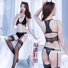 《YIRAN MEI》甜漾狂想!睫毛蕾絲邊設計吊襪帶四件套裝﹝黑﹞,貨號:NO.531145,價格:420